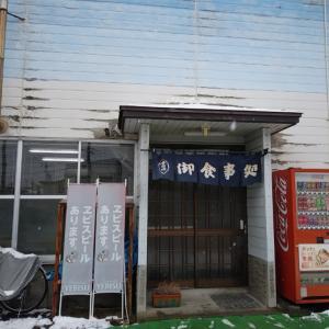 八戸市「あじまさ食堂」さん!