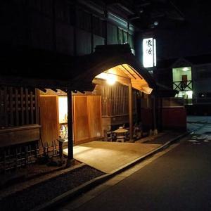 八戸市の文化財「新むつ旅館」に宿泊しました!