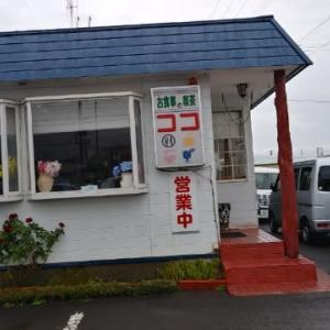 「喫茶ココ」さんのハンバーグ定食!