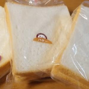田名部食糧さんのふわふわサンドパン!