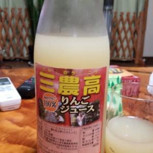 美味しい「三農髙りんごジュース」!