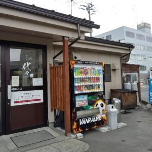 八戸市「麺食堂 代々」さん。
