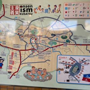 草津温泉駅バスターミナル