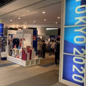 東京2020オフィシャルショップ@アクアシティお台場