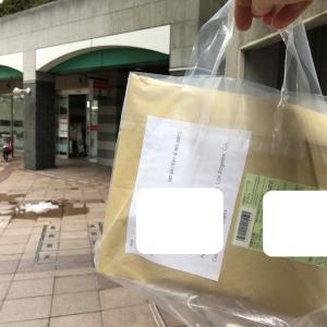 3ヶ月かかって届いた日本からの郵便物