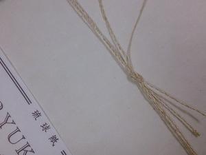琉球紙の便箋