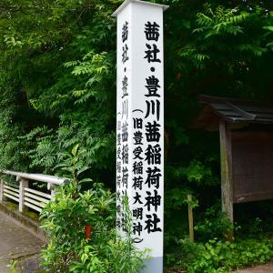 2019-07-08 茜社・豊川茜稲荷神社 1