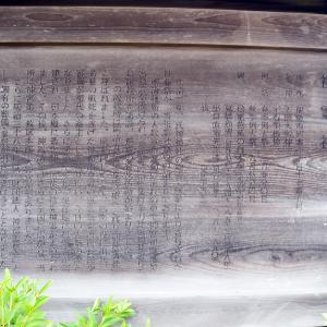 2019-07-08 祖霊社(伊勢)