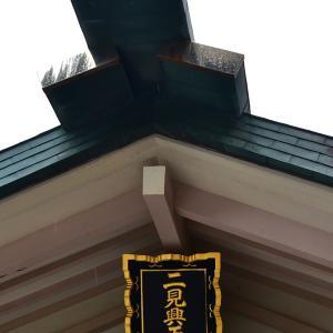 2019-07-09 二見興玉神社