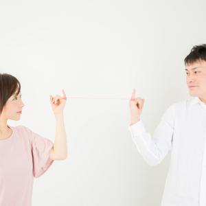 【婚活】結婚相談所で恋愛結婚!