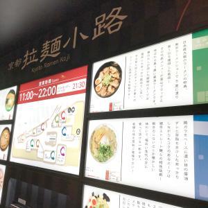 【雑談】ラーメン何杯食べれる?チャレンジ!