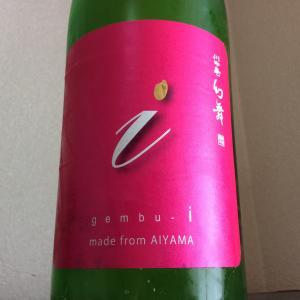 第324回「吟吟」蔵元さんを囲む会/「川中島幻舞」酒千蔵野さま