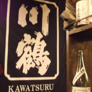 第323回「吟吟」蔵元さんを囲む会/香川県「川鶴」川鶴酒造さま