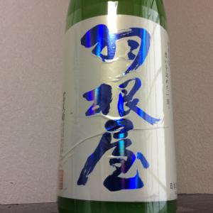 第345回「吟吟」蔵元さんを囲む会/富山県「羽根屋」富美菊酒造様