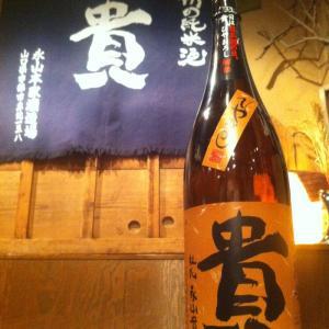 第331回「吟吟」蔵元さんを囲む会/山口県「貴」永山本家酒造場さま