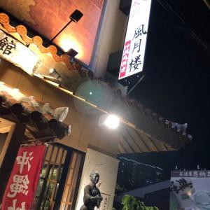 沖縄めんそーれ@この食べ物はなんですか?( ;´Д`)w