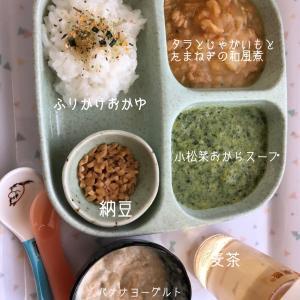 (´⊙ω⊙`)@離乳食バンニャイ111.112.113.114.115
