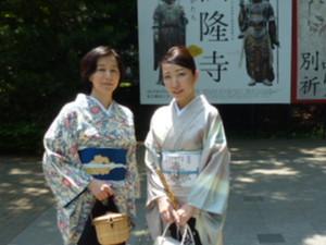 法隆寺展に行ってきました・早めの単衣