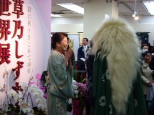 美の世界・「草乃しずかの世界展」・日本刺繍の美しさ