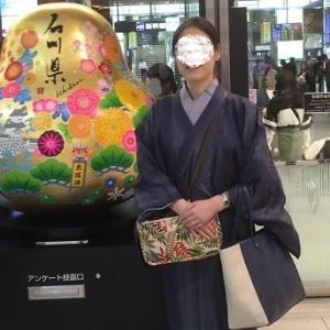 ジャージ着物で金沢に行ってきました♪