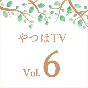 やつはTV(Vol.6)「今後の世界経済の行方」講師:長典男先生