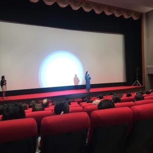 映画館施設では全国初となる「美しき緑の星」