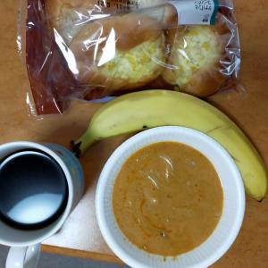 今日の朝ご飯は