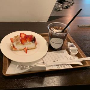 休みも渋谷へ