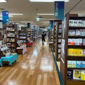 渋谷の本屋といえば?