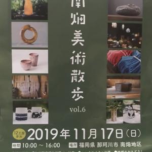 那珂川市南畑美術散歩 にじみ絵体験のお知らせ