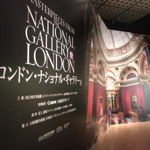 ロンドンナショナルギャラリー展行ってきました!