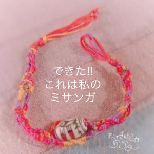 ミサンガ〜セラミックビーズを編み込みました!