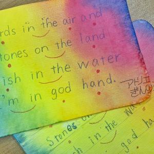 子ども教室で英語の詩を唱えました