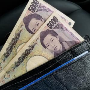 5000円札が財布に2枚