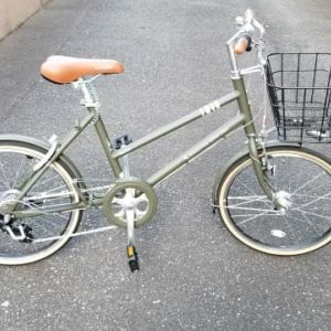 自転車購入@日々の出来事