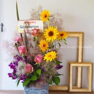 「もくもく」で「ふわふわ」の開店祝いのお花