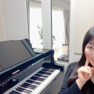ピアノが楽しくなるにはどうしたらいい?その1