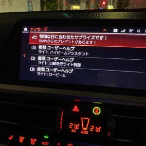 BMW Japanからサプライズ。