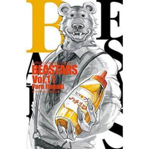 「漫画『BEASTARS』から読み取る、女性に内在するフェミニズム的性向」を読む(その4)