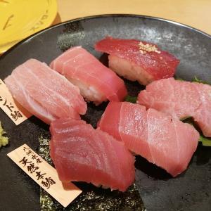 久し振りの回るお寿司でした。