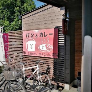 三井製パン・cafe&garden