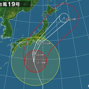 台風19号への対応