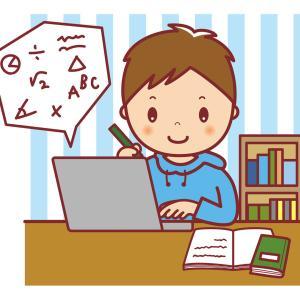 オンライン授業開始
