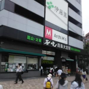 京都へ映画「嵐電」~からのテツいほうへ02