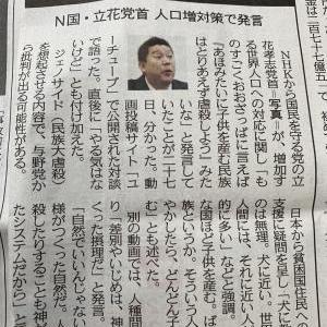 消費増税で日本轟沈