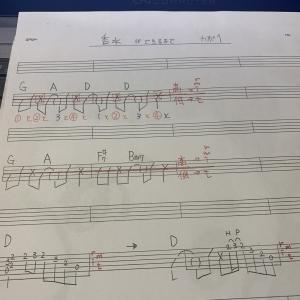 ギターの先生とヤナセの対応は素晴らしくて浮気はできない