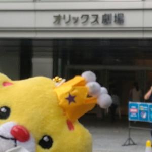"""Hiroshi Kamiya LIVE TOUR 2021 """"Sunny Box"""" セットリスト"""
