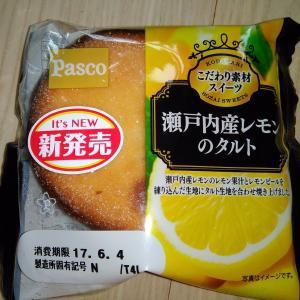 パスコ 瀬戸内産レモンのタルト
