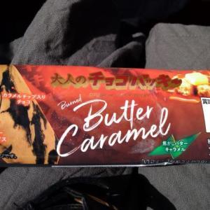 シャトレーゼのチョコバッキー(バターキャラメル)