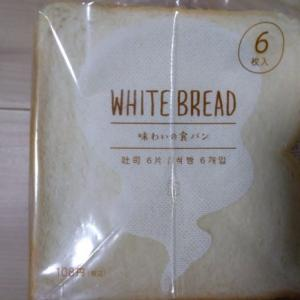 ポプラの食パンが可愛い件